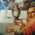 San Pietro - particolare